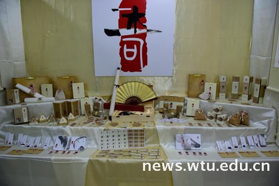 2015年视觉传达专业毕业生作品设计展-武汉纺织大学